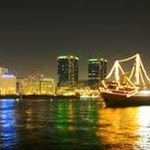 Tickets dhow cruise